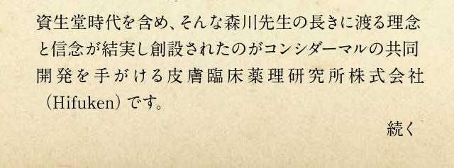 vol.2-3
